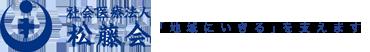 入江病院|姫路市の地域密着型病院・英賀保駅より徒歩5分